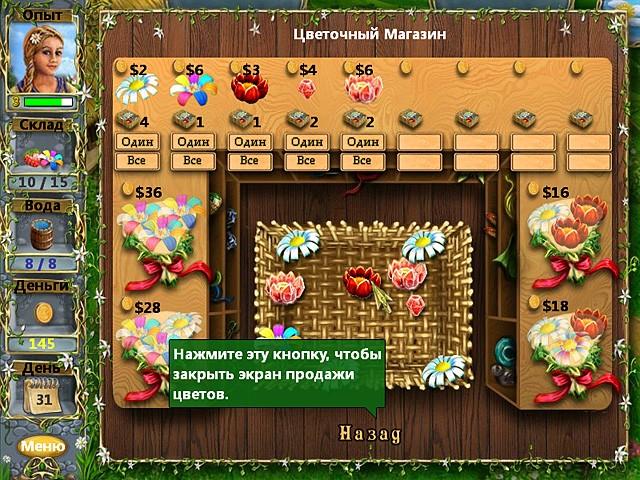 Игры онлайн поиграть в игровые автоматы