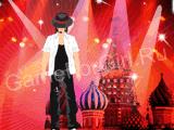 Танцевальное турне Джексона