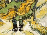 Ван Гог — Найди отличия