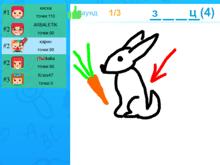 Крокодил онлайн — Рисуй и угадывай слова