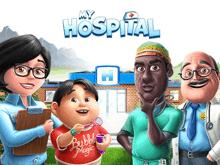 My Hospital или Моя больница