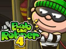 Воришка Боб 4